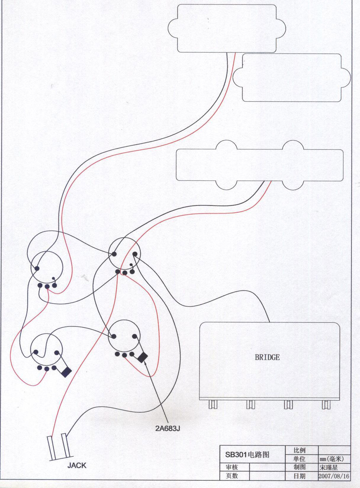 wiring diagram humbuckers volume way switch images com guitar humbucker 2 volume tone wiring guitar diagrams 3 pickups