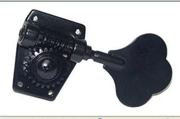 SX Dr Part BMH 1530 R4 BK Tuner
